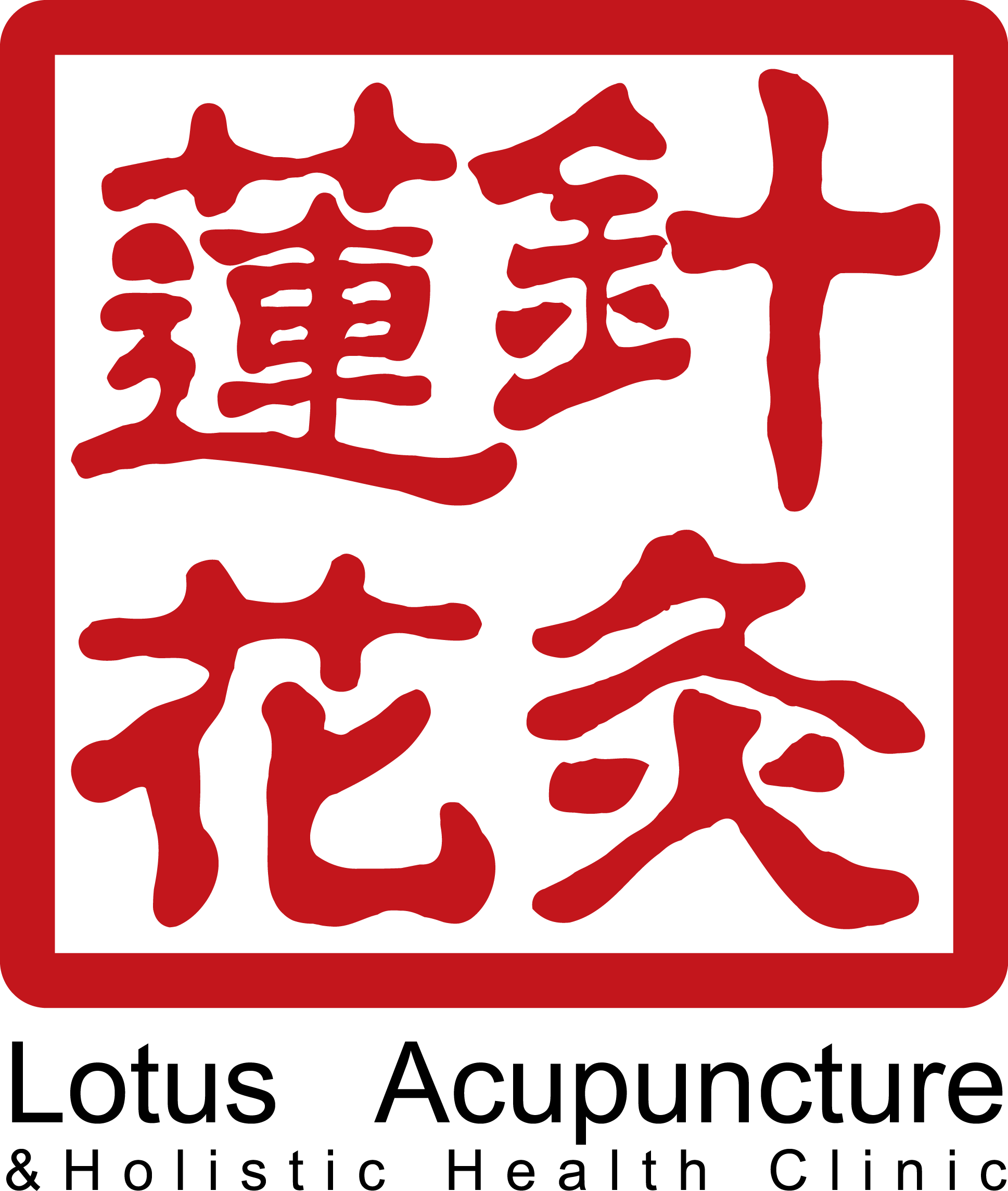 Lotus Acupuncture and Holistic Health Clinic